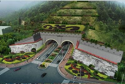 太和山隧道(长岙路-安康路)