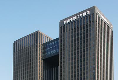 杭州高新产业大楼