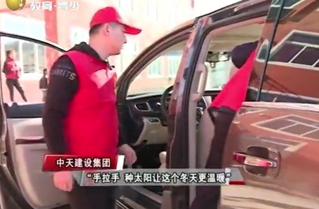辽宁电视台(中天慈善日活动)