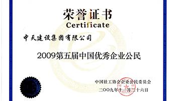2009年