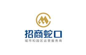 招商局蛇口工业区控股股份有限公司