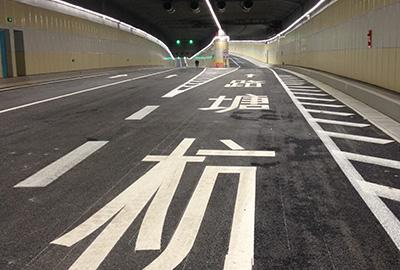 杭州紫金港路(文一西路-留祥路)机电安装工程