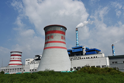 嘉兴新嘉爱斯热电公用热电联产替代项目