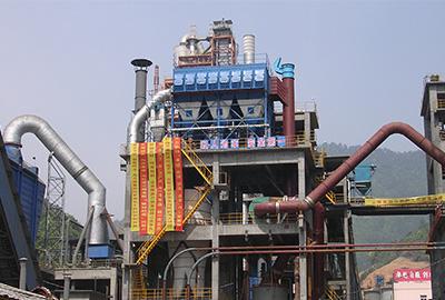 桐庐三狮建材2500td水泥生产工程