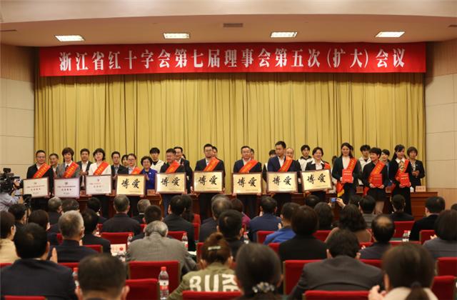 中天获中国红十字总会表彰 省委组织部长颁奖