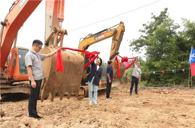 中天建设援建荥阳石洞沟村灾后重建工程正式启动