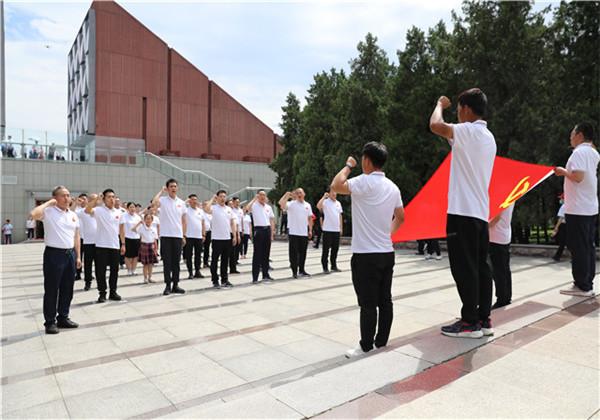 共筑百年梦 转型创未来——天津公司党支部开展主题党日活动