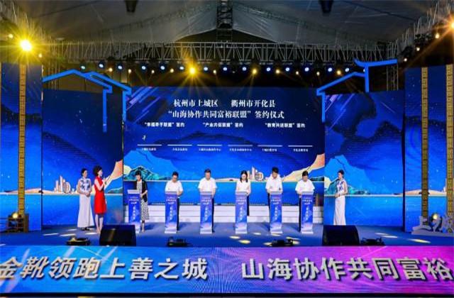 """中天控股获""""杭州市上城区慈善优秀单位""""称号"""