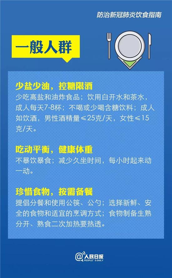 微信图片_20200214091105.jpg