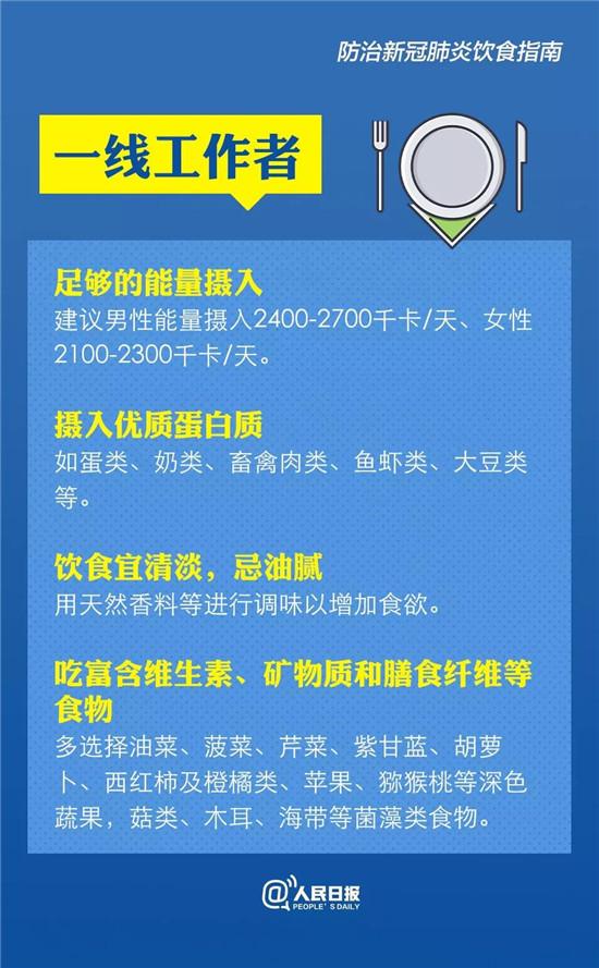 微信图片_20200214091109.jpg