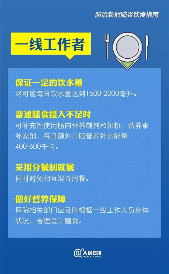 微信图片_20200214091112.jpg