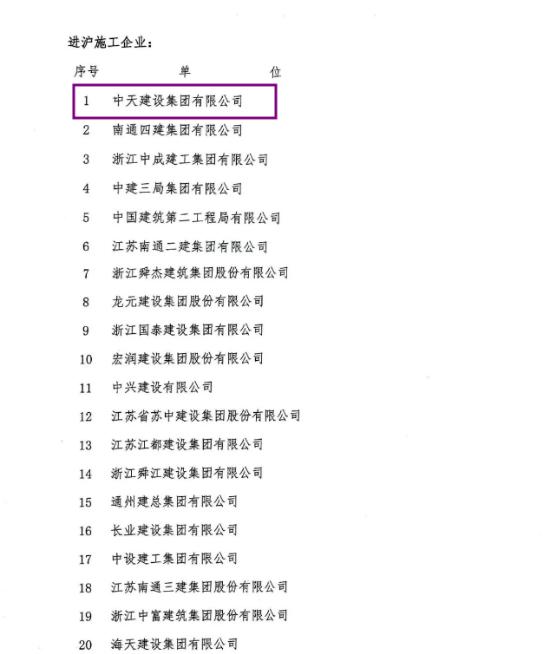 QQjietu20200911185641.png